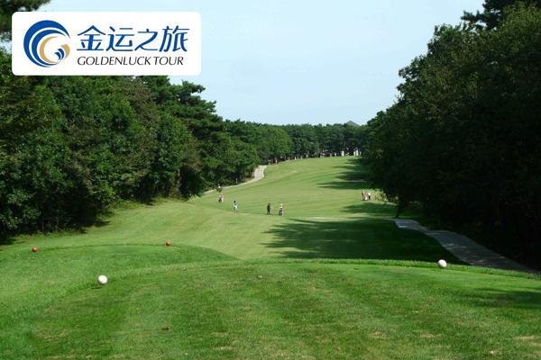 沈阳盛京国际高尔夫俱乐部