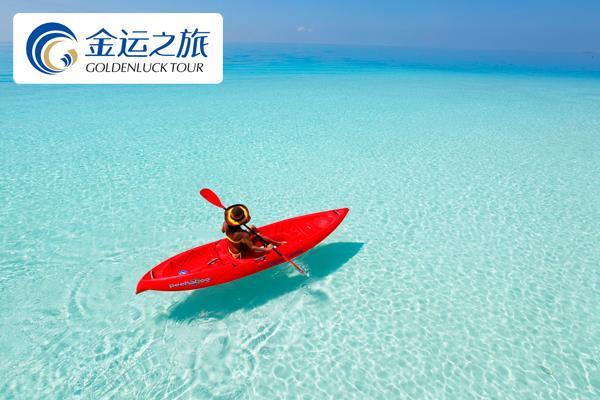 马尔代夫卡尼岛(Club Med Kani)4晚7日浪漫蜜月游