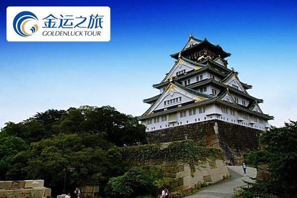 日式双温泉.游览古都奈良.奥莱自由购.1日FREE.顺畅路线.超值本州6日游