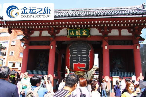 【惠.本州全景6日游】升级双温泉.奥莱+银座自由购.东京1日FREE