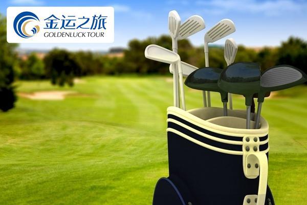 《果岭荣耀・Golf沙巴》4人成行最美日落下的高尔夫+半日海钓体验・沙巴高尔夫5晚7日挥杆竞技度假游