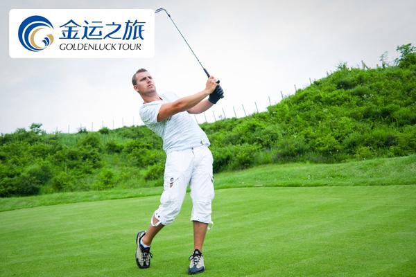 《果岭荣耀・Golf 华欣》4人成行三场高尔夫6日挥杆竞技度假游【体验亚洲PGA巡回赛比赛场地】