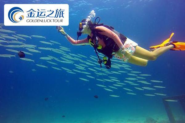 【Manado・双岛游】美娜多.布纳肯岛屿.体验浮潜.白沙岛.6日精彩之旅 深圳起止
