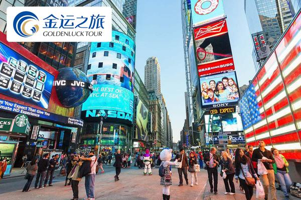 【我爱NY】纽约.华盛顿.费城.尼亚加拉大瀑布三日游(纽约起止)