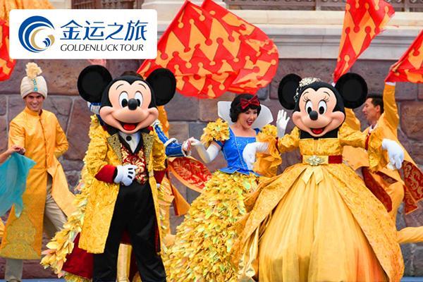 【一场乐园烟火海洋的完美邂逅】上海迪士尼乐园+2晚酒店3日半自由行