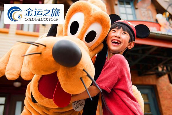 【老鼠爱上猫6日奇妙亲子之旅】上海迪士尼乐园.安吉Kitty猫乐园+水乡乌镇全景+轻奢住宿