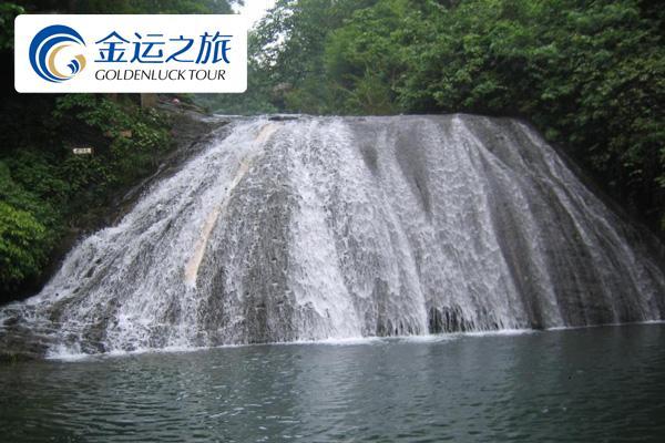 古东森林瀑布群生态景区
