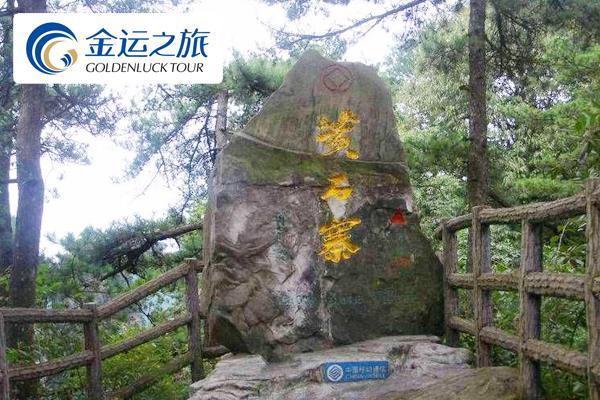 黄石寨风景区