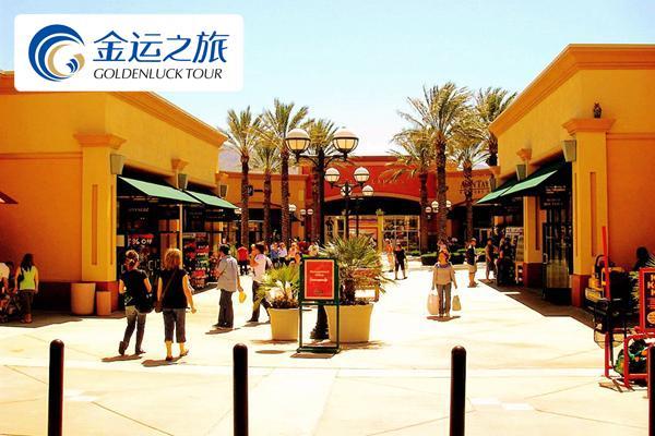 棕榈泉outlets