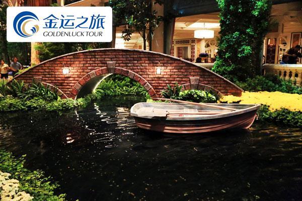百乐宫酒店