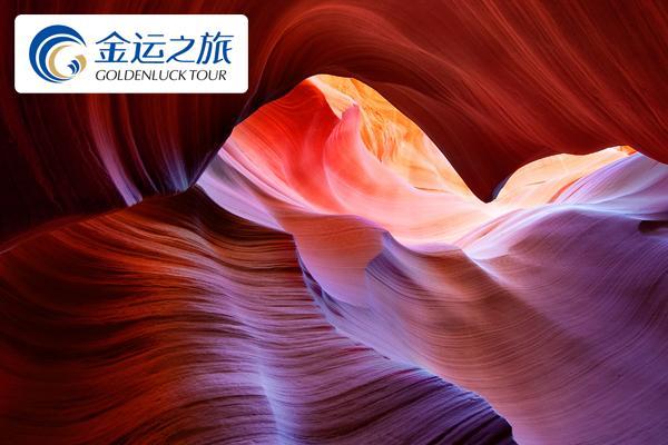 《金运靓线》夏威夷+环球影城、大峡谷、羚羊彩穴、尼亚加拉大瀑布、纽约、华盛顿完美16天