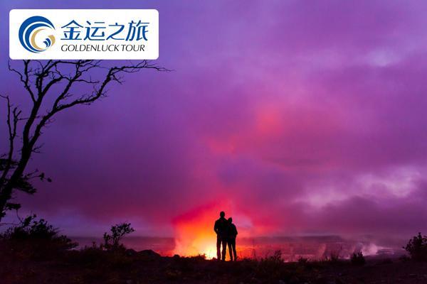 双岛之恋 夏威夷欧胡岛+火山岛住宿8日半自由行