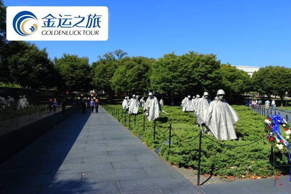 韩战军人纪念碑