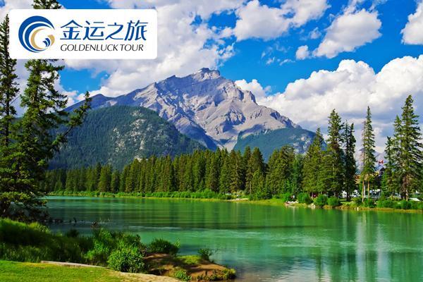 《加拿大壮美落基山》加拿大落基山国家公园+冰走峡谷.雪鞋漫步.班芙温泉+路易斯湖+卡尔加里9日(搭乘海南航空往返直飞.全国40所城市联运))