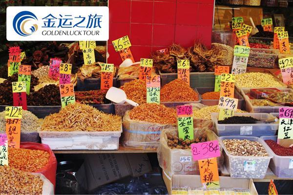 百年唐人街