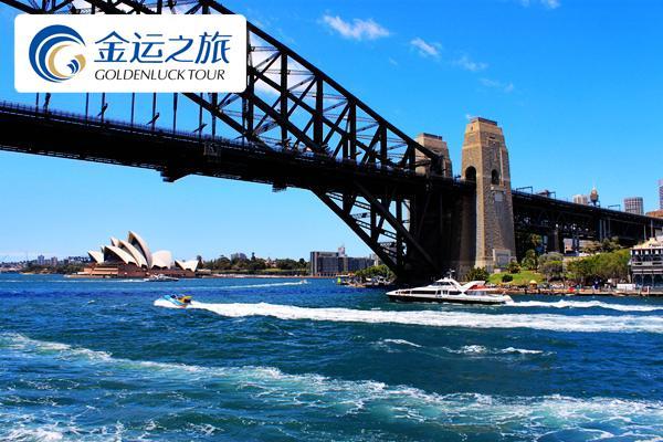 唤醒味蕾.圆梦名校澳凯墨悉尼、卧龙岗、布里斯班、黄金海岸、凯恩斯、墨尔本9日亲子游【沈阳起止】