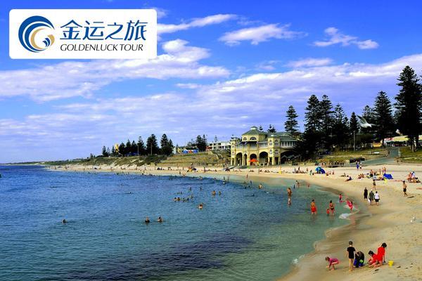 360°全景环游西澳8日奇幻之旅