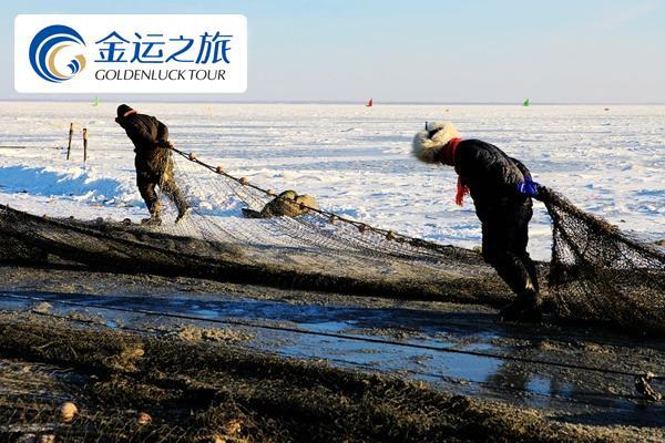 吉林查干湖二日游