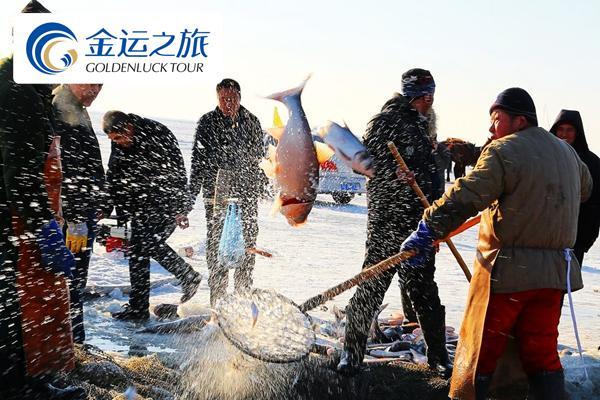 吉林查干湖冬捕二日游