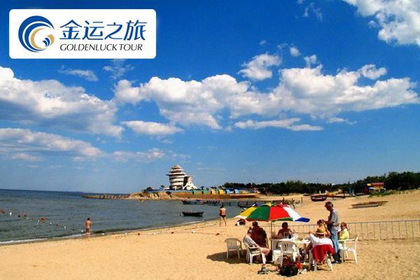 趣玩乐岛+多彩渔岛休闲度假两日游