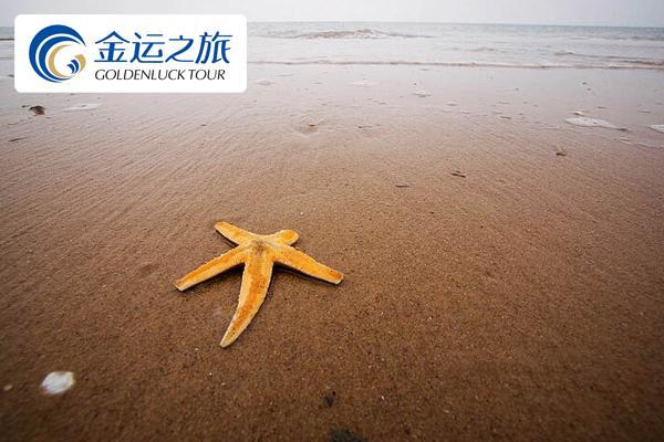 大连仙浴湾海滨二日游