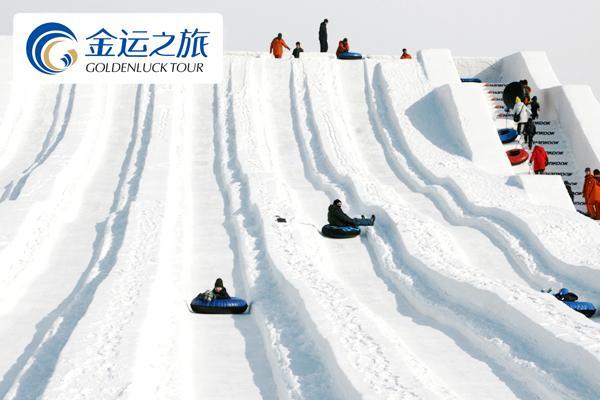 東北亞滑雪一日游