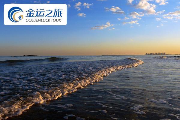 绥中电厂海滨两日游