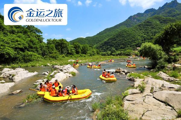 丹东奇石峡漂流一日游