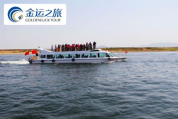 丹东边境观光+海鲜自助大餐一日游
