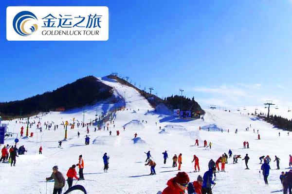 沈陽白清寨滑雪場一日游