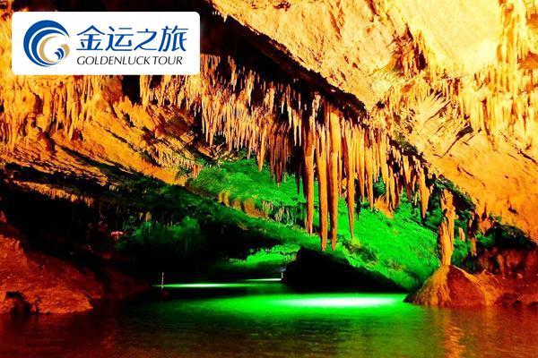 世界奇观本溪水洞一日游