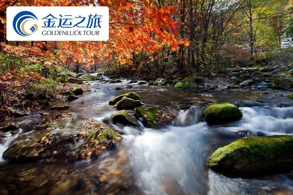 本溪老边沟+大石湖一日游
