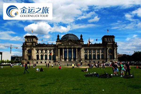德國議會大廈