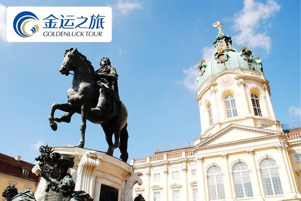 夏洛腾堡宫