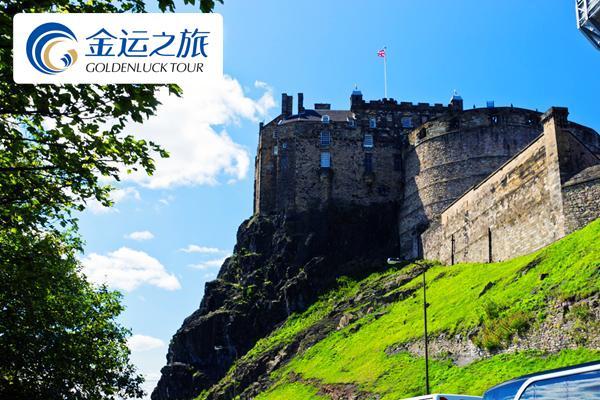 爱丁堡古堡