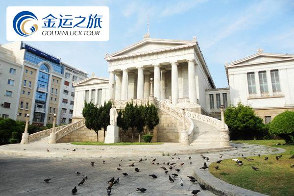 国立图书馆