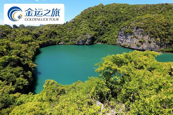 安通海洋国家公园