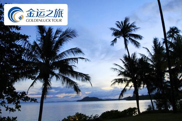 椰子岛度假村
