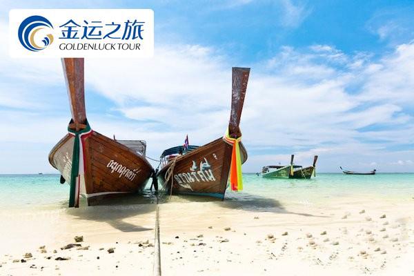 沈阳普吉8天往返机票 送泰国个人旅游签证