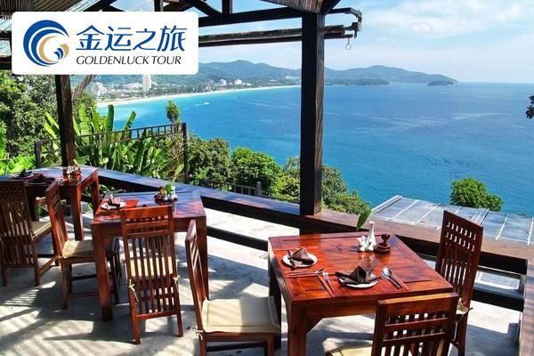 普吉岛悬崖餐厅