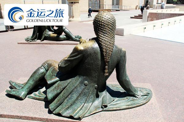 政府喷泉大广场