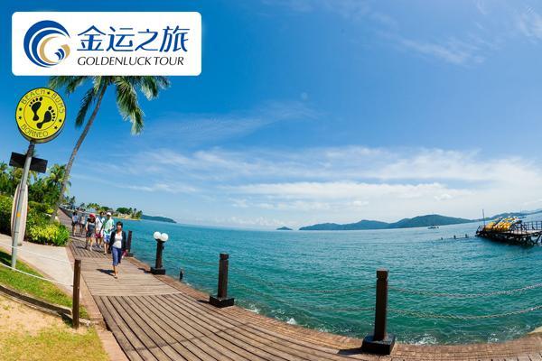 《世外桃源 情迷沙巴》沙巴、东姑阿拉曼国家海洋公园・马努干岛・马穆迪岛8日跳岛度假之旅