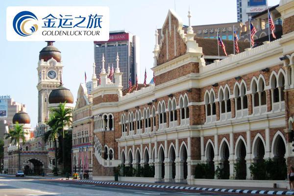 吉隆坡高等法院