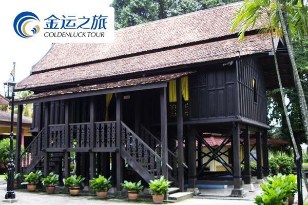 马来西亚高脚屋