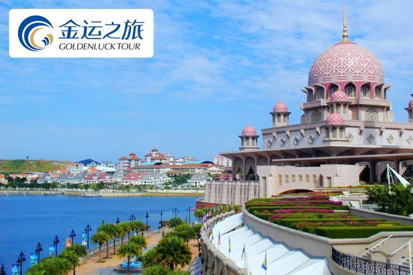 马来西亚国家清真寺