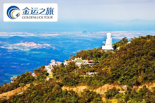 【完美在岘】岘港.山茶半岛.粉红教堂.文化遗产会安古城.5晚6日游