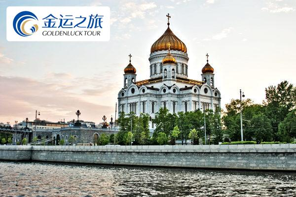 【俄・娜多姿】莫斯科.圣彼得堡.蓝眼睛贝加尔湖.伊尔库茨克8日深度全景