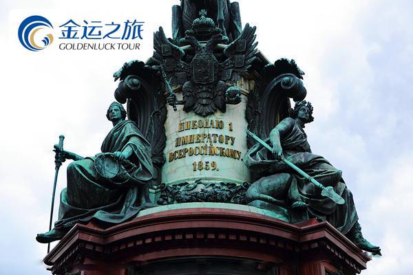尼古拉一世纪念铜像