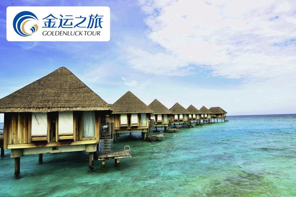 马尔代夫吉哈德(Kihaad Maldives )5晚8日浪漫度假游