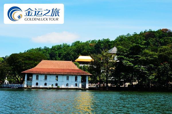 【举家撒欢・南亚行】斯里兰卡 科伦坡 宾纳瓦拉 锡吉里耶 康提 南部海滨2晚五星沙滩酒店8日全景游